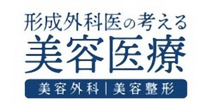 コーラルビューティークリニック秋田 秋田院