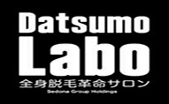 datsumo_labo