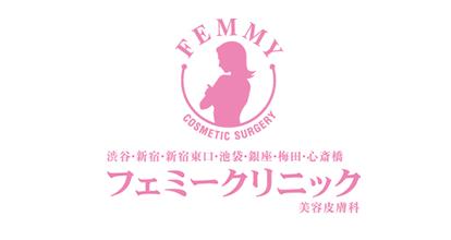 femmyclinic