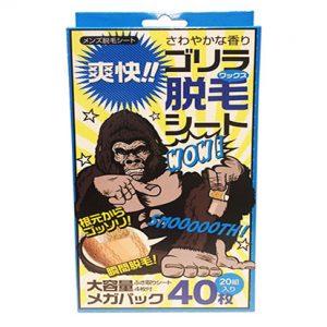gorila_sheet