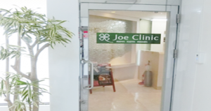 joe_clinic_naha