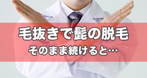kenuki_top