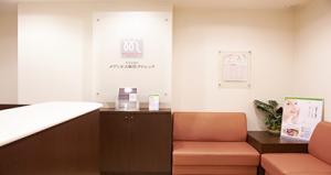 medieth_clinic