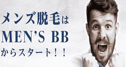MEN'S BB(メンズビービー)福井高柳店