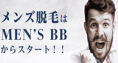 MEN'SBB(メンズビービー)金沢駅西店