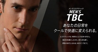 MEN'S TBC 水戸店