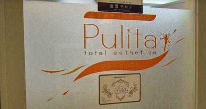 Pulita(プリータ)上田店